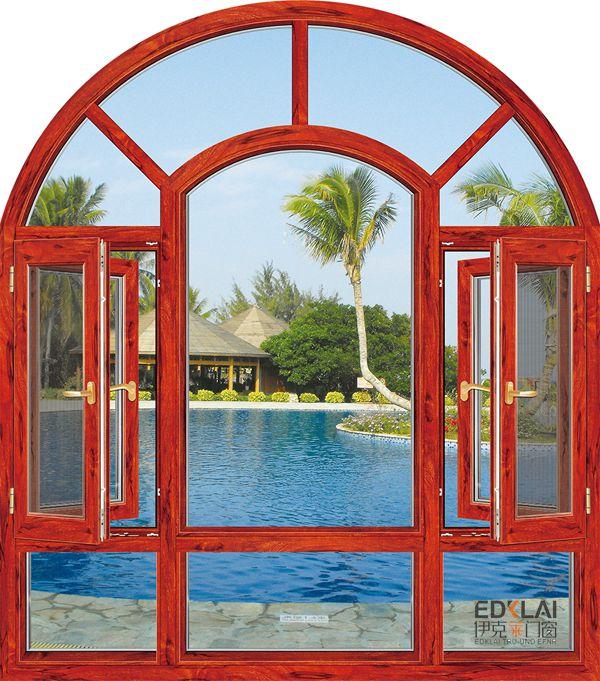 100系列窗纱一体系统窗